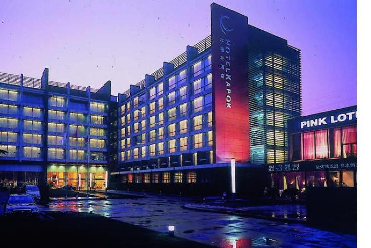 Hôtel Kapok - Hôtel Chine