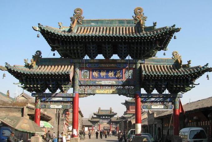 La vieille ville de ping yao terre chinoise voyages culturels ping yao shanxi chine - Maison de la chine boutique ...