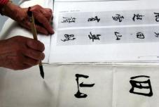 Calligraphie - Activit Chine