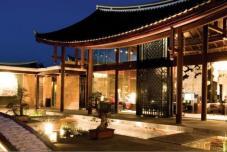 Hôtel Banyan Tree Lijiang - Hôtel Chine
