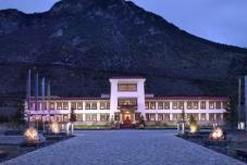 Hôtel Gyalthang Dzong - Hôtel Chine
