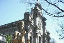 Cathédrale sud de Beijing - Religion Chine