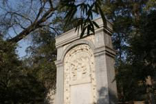 Tombe de Matteo Ricci - Religion Chine