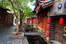 Lijiang - Voyage culturel Chine