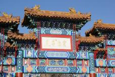temple des lamas - Religion Chine