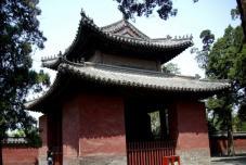 temple et cimetière de Confucius - Religion Chine